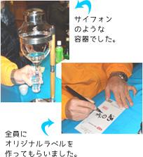 30_3.jpg