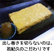 31_2.jpg
