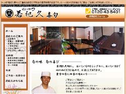 newsletter070302.jpg